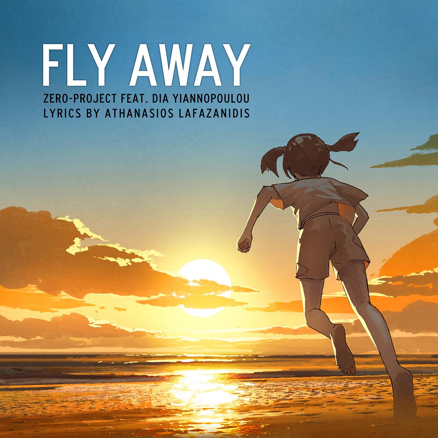 Fly away mp3 скачать бесплатно