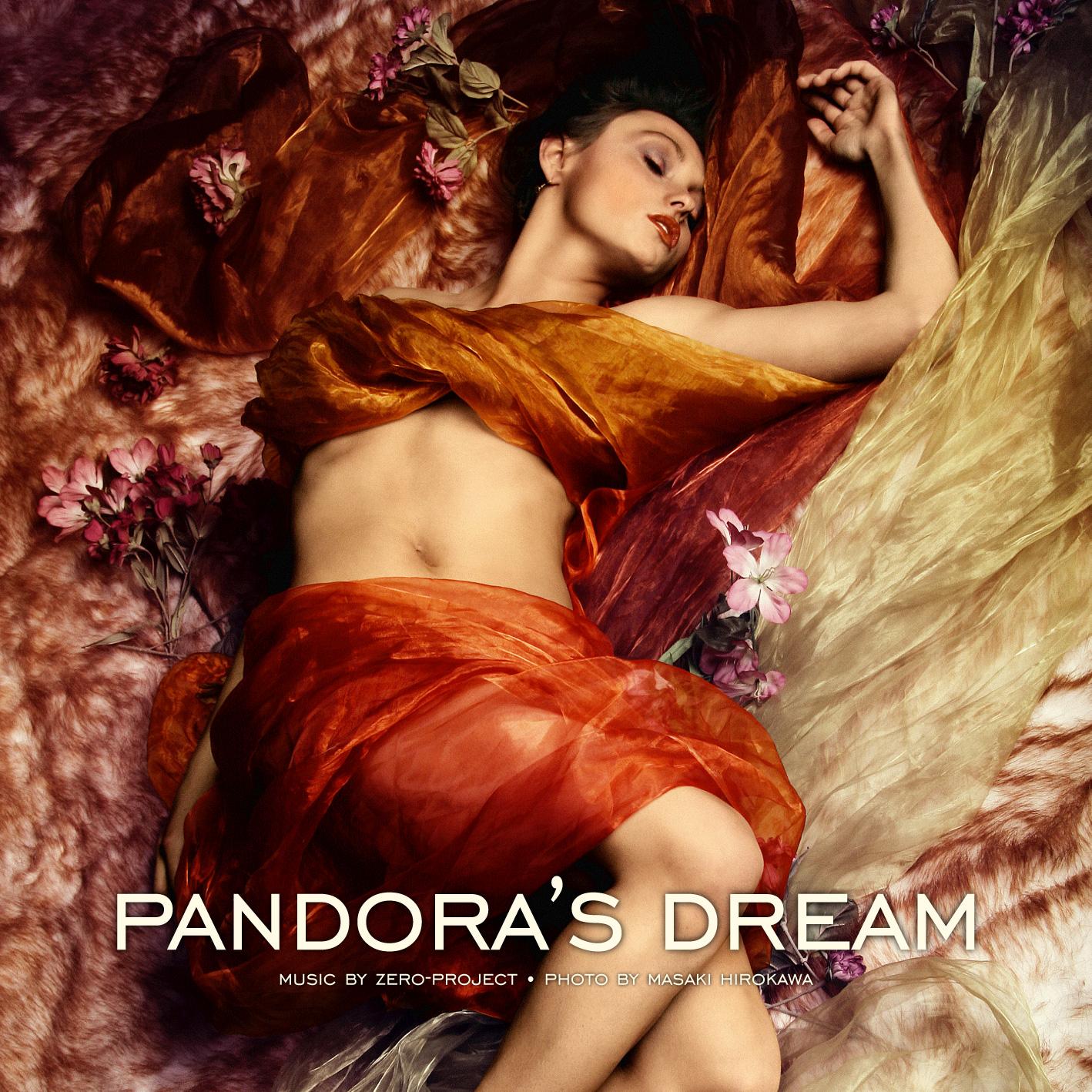 Music/Singles/Pandora's dream